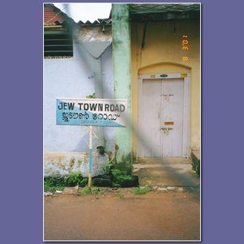 Jew Town Road street sign